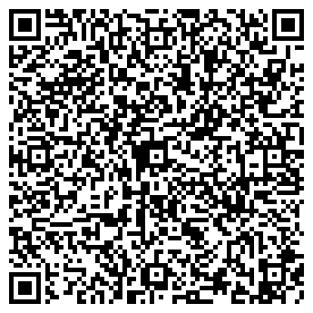 QR-код с контактной информацией организации ГУ БЮРО ОБМЕНА ЖИЛЬЯ