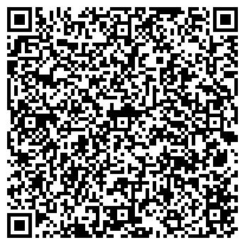 QR-код с контактной информацией организации ТАМОЖЕННЫЙ ПУНКТ