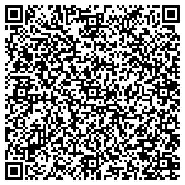 QR-код с контактной информацией организации ООО Ритуальное агенство «ФАРАОН»