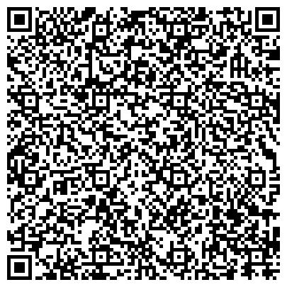 QR-код с контактной информацией организации ГУ КИРОВО-ЧЕПЕЦКОЕ РАЙОННОЕ УПРАВЛЕНИЕ СЕЛЬСКОГО ХОЗЯЙСТВА И ПРОДОВОЛЬСТВИЯ