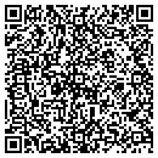 QR-код с контактной информацией организации ООО БОНУС
