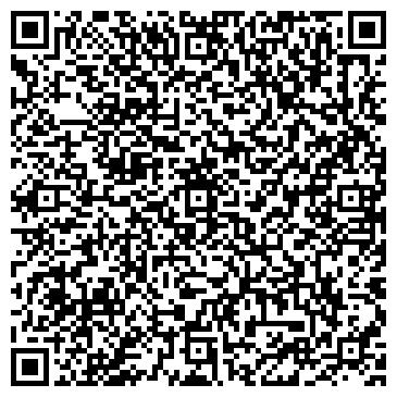 """QR-код с контактной информацией организации ООО Фитнес - клуб """"Легенда"""""""