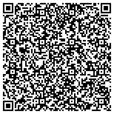 QR-код с контактной информацией организации ГУ КИРОВО-ЧЕПЕЦКИЙ РАЙОННЫЙ ЦЕНТР ЗАНЯТОСТИ НАСЕЛЕНИЯ