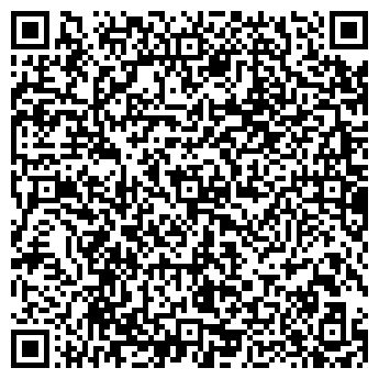 """QR-код с контактной информацией организации ИП Интим-бутик """"Фантазия"""""""