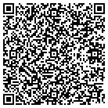 QR-код с контактной информацией организации АВАРИЙНАЯ УМПЖКУ