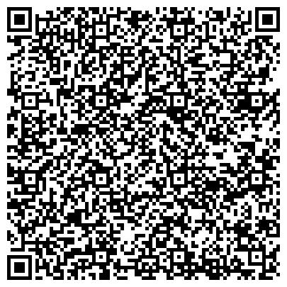 QR-код с контактной информацией организации ЛЮБИМЫЙ ГОРОД КИРОВО-ЧЕПЕЦКОЕ ГОРОДСКОЕ ОБЩЕСТВЕННОЕ ДВИЖЕНИЕ