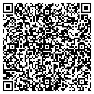 QR-код с контактной информацией организации ООО БОЯРИН