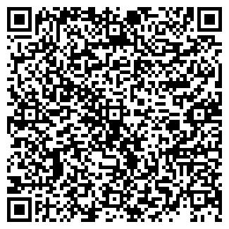 QR-код с контактной информацией организации МУ ЧАЙКА