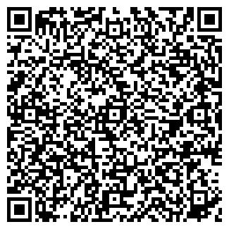 QR-код с контактной информацией организации ВОДХОЗ РГП