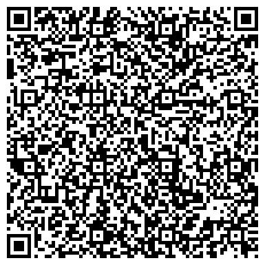 """QR-код с контактной информацией организации Интернет-магазин """"Золотая чашка"""""""