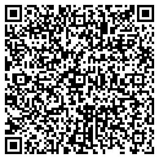 QR-код с контактной информацией организации УЛЬТРАМАРИН