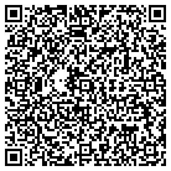 QR-код с контактной информацией организации Автовыкуп