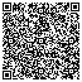 QR-код с контактной информацией организации ГЕОЛОГИЯ