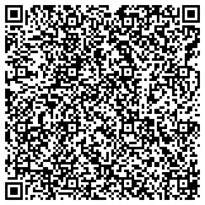 QR-код с контактной информацией организации СОЦИАЛЬНЫЙ ПРИЮТ ДЛЯ ДЕТЕЙ И ПОДРОСТКОВ