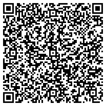 QR-код с контактной информацией организации АДМИНИСТРАЦИЯ ЧЕПЕЦКОГО С/О
