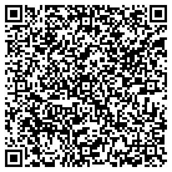 QR-код с контактной информацией организации КИРОВО-ЧЕПЕЦКОЕ МЕЖРАЙОННОЕ ПРЕДПРИЯТИЕ ЭЛЕКТРИЧЕСКИХ СЕТЕЙ