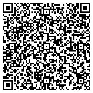 QR-код с контактной информацией организации РЕМТЕХСЛУЖБА, ОАО