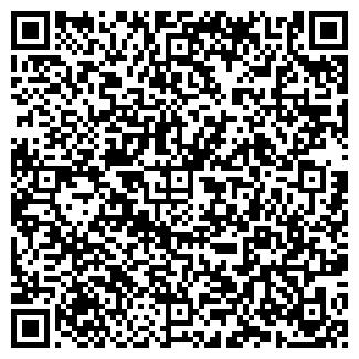 QR-код с контактной информацией организации ООО Clean & Fix