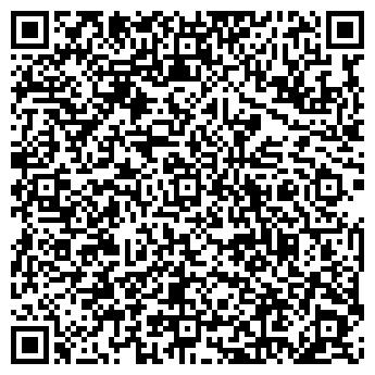 """QR-код с контактной информацией организации Ресторан """"Очаг"""""""