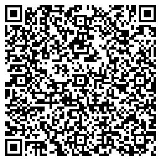 QR-код с контактной информацией организации ГИПРОШАХТ