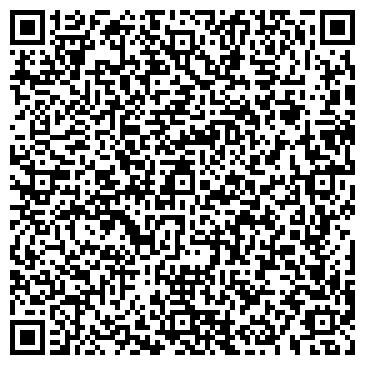 QR-код с контактной информацией организации ООО ВЕБАВТОТУР
