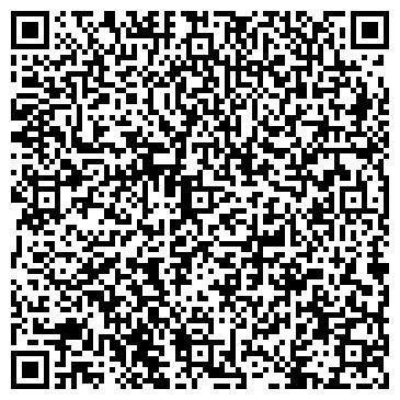 QR-код с контактной информацией организации ООО БИЗНЕСТРАНС