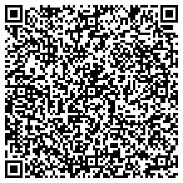 QR-код с контактной информацией организации ВЕРХНЕКАМСКИЙ ЦЕХ ЭЛЕКТРОСВЯЗИ
