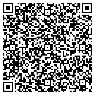 QR-код с контактной информацией организации ВОИ СЕРВИС