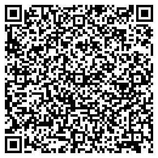QR-код с контактной информацией организации ООО Перчинка