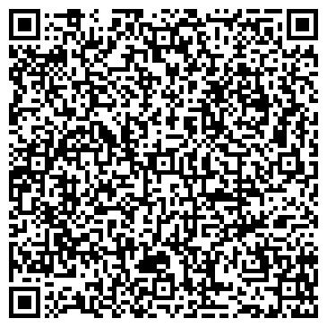 QR-код с контактной информацией организации СаЛуМ