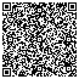 QR-код с контактной информацией организации ВОЛГА СХПК