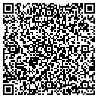 QR-код с контактной информацией организации НЕРУД