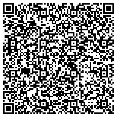QR-код с контактной информацией организации ООО Альпсфера