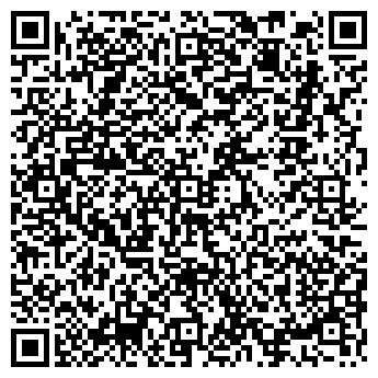 QR-код с контактной информацией организации КОМСОМОЛЬСКОЕ ОАО
