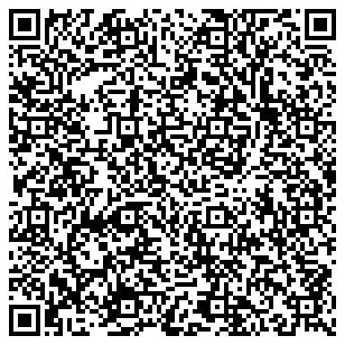 QR-код с контактной информацией организации СБ РФ ЧУВАШСКОЕ ОТДЕЛЕНИЕ № 4425 КОМСОМОЛЬСКОЕ