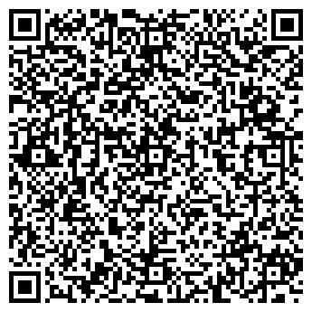QR-код с контактной информацией организации КОНДОЛЬСКАЯ АКЦИОНЕРНАЯ ПМК