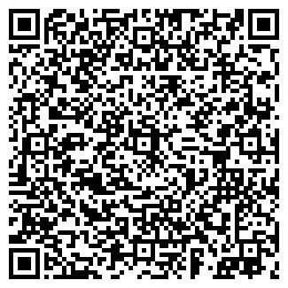 QR-код с контактной информацией организации РОДИНА АКХ