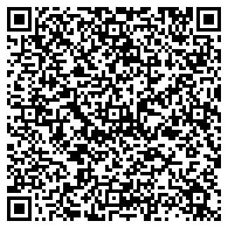 QR-код с контактной информацией организации СЛАДКИЙ ДВОР