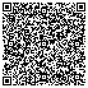 QR-код с контактной информацией организации АРИАДНА ТУР