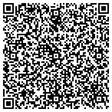 QR-код с контактной информацией организации ПУТЬ ЛЕНИНА ПРОИЗВОДСТВЕННЫЙ СЕЛЬХОЗКООПЕРАТИВ