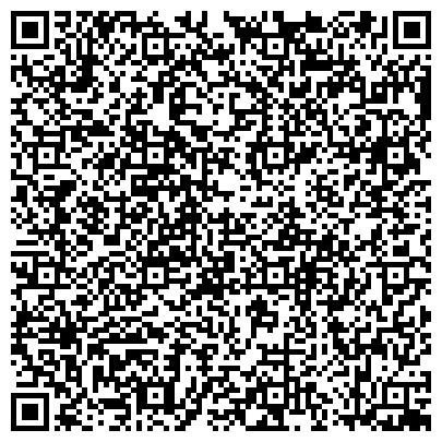 QR-код с контактной информацией организации КИРОВЛЕСПРОМ, КОТЕЛЬНИЧСКИЙ ФИЛИАЛ ЛЕСОПРОМЫШЛЕННОЙ ХОЛДИНГОВОЙ КОМПАНИИ
