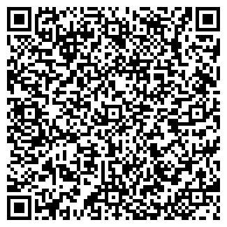 QR-код с контактной информацией организации ООО ЛЕССТАНДАРТ