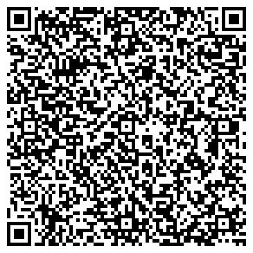QR-код с контактной информацией организации КОТЕЛЬНИЧСКИЙ РЭС ЗАПАДНЫЕ ЭЛЕКТРОСЕТИ, ФИЛИАЛ ОАО КИРОВЭНЕРГО