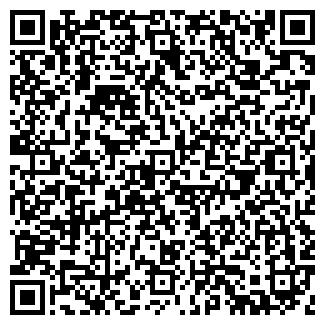 QR-код с контактной информацией организации СТРОЙ ПСО