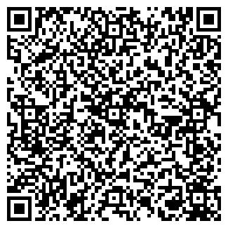 QR-код с контактной информацией организации ООО ШАНС