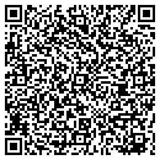 QR-код с контактной информацией организации ЭКСПЕРТИЗА