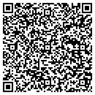 QR-код с контактной информацией организации ШАЛЬНЕВА С.Г.
