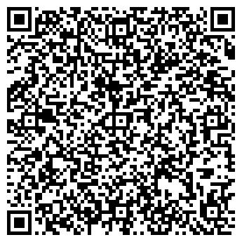 QR-код с контактной информацией организации ВЕРЕЩАГИНА А.Н.
