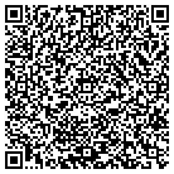 QR-код с контактной информацией организации ЭЛЕКТРОСНАБ-А