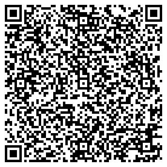 QR-код с контактной информацией организации ВЯТИЧ, МАГАЗИН